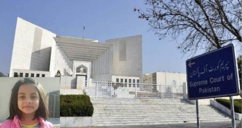 SC says HCs don't have suo motu power, stops LHC from hearing Zainab case