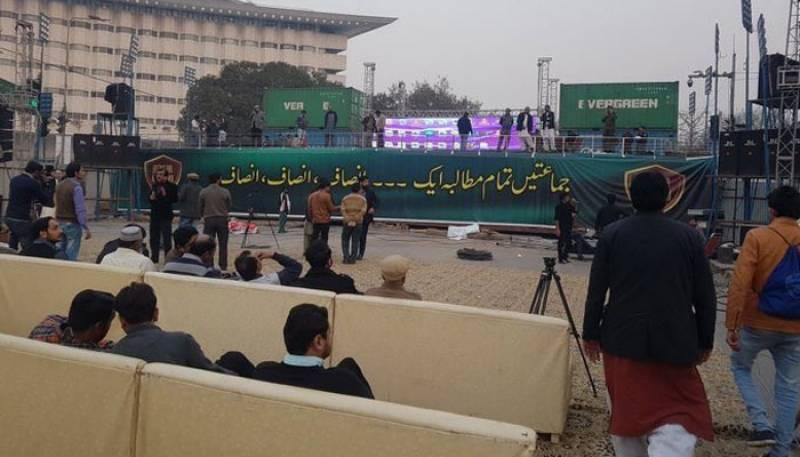 Model Town incident: Tahirul Qadri-led alliance's 'grand protest' at Mall Road