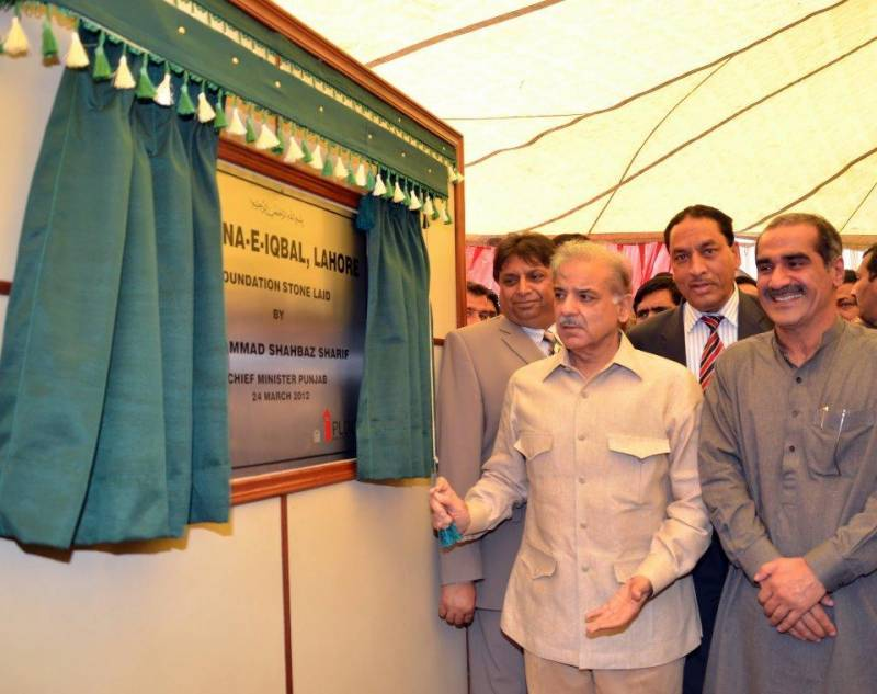 NAB summons Punjab CM Shehbaz over alleged corruption in Ashiana Housing Scheme