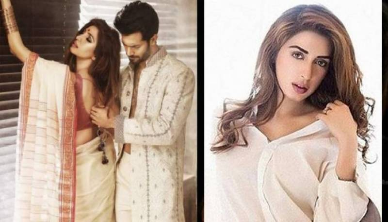 Look! Iman Ali trolled on social media for bold photo shoot