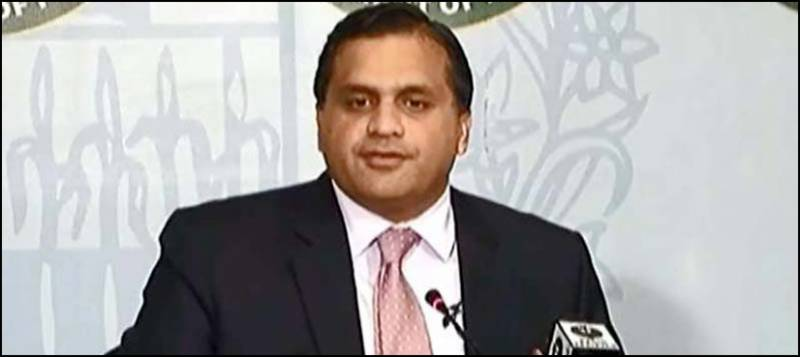 Pakistan wants credible investigation into Kabul attack: FO
