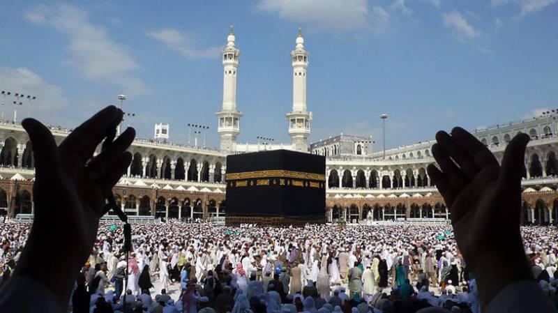 Hajj lucky draw expected on January 31