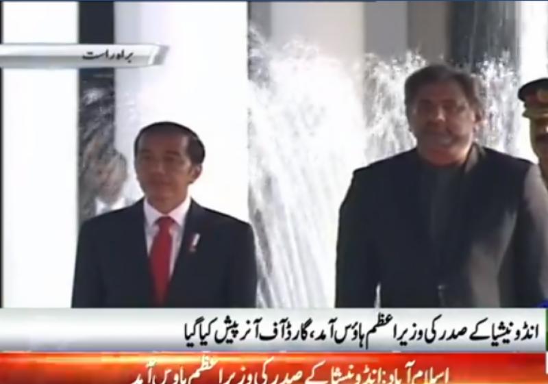 Indonesian president reaches PM house, Shahid Khaqan Abbasi receives