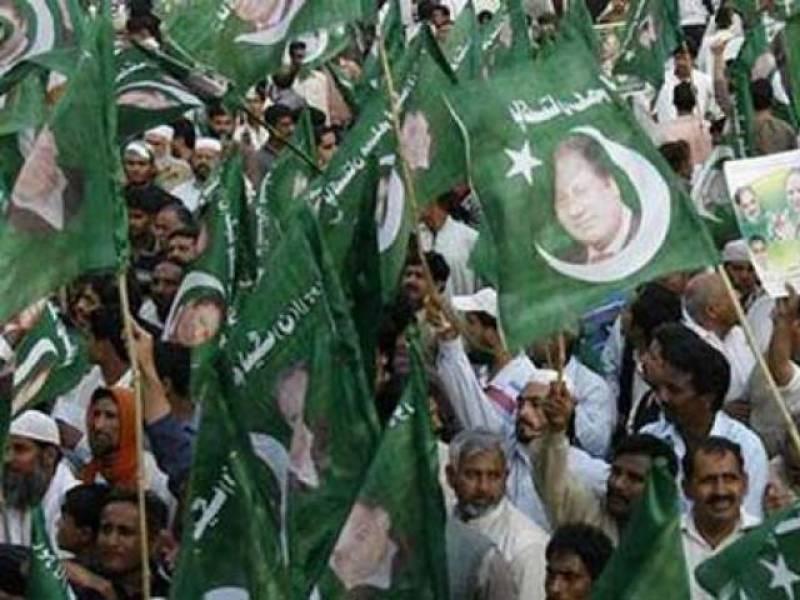 Jaranwala: PML-N power show to be held today