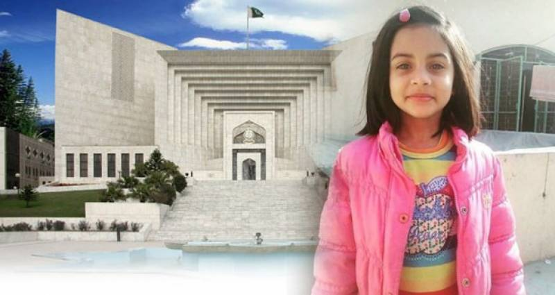 Zainab murder case: SC forms new JIT to probe suspect's bank accounts