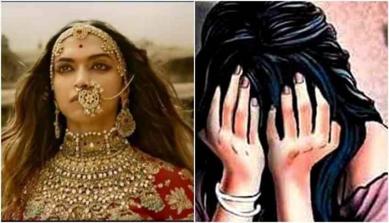Girl 'raped' inside cinema hall during Padmaavat show