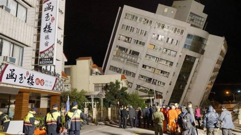 4 killed, 147 missing after 6.4 magnitude quake rocks Taiwan