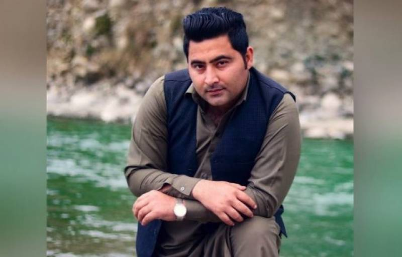 Mashal murder case: ATC awards one accused death sentence, 5 life imprisonment