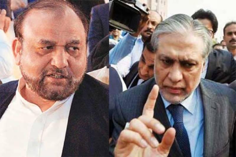 JIT head Wajid Zia records statement in graft case against Dar