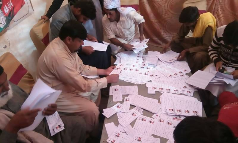 Voting for NA-154 Lodhran by-polls ends, counting underway