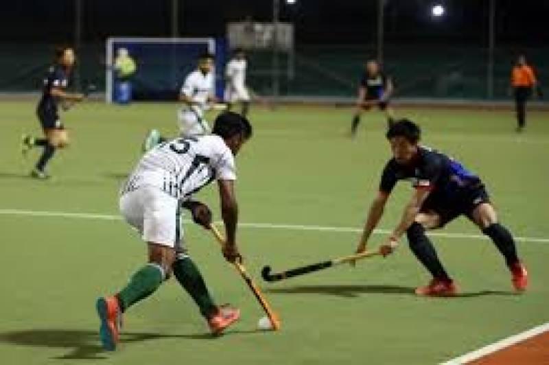 Japan beat Pakistan to win Tri-nation hockey tournament
