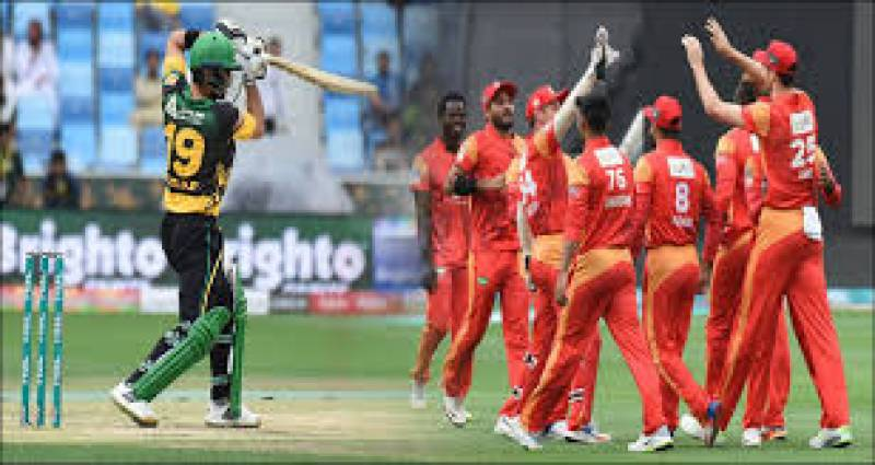 PSL-3: Islamabad United beat Multan Sultans by 5 wickets