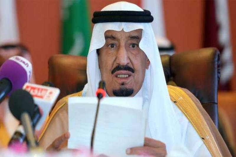 Shah Salman replaces military chiefs in shake-up