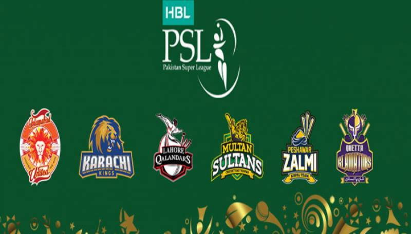 PSL 3: Islamabad United to face Quetta Gladiators today