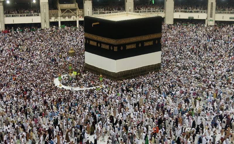 Hajj balloting 2018: 87,813 pilgrims selected under govt scheme