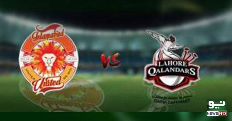 PSL-3: Islamabad united beat Lahore Qalandars in super over
