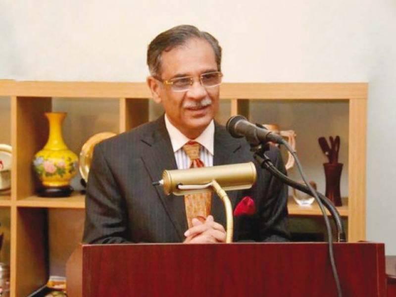 CJP Nisar summons record of Ahad Cheema's arrest, perks