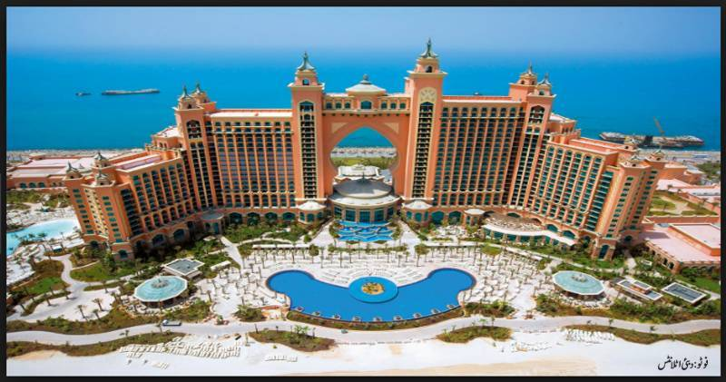 Read how to win free stay in Dubai Atlantis hotel