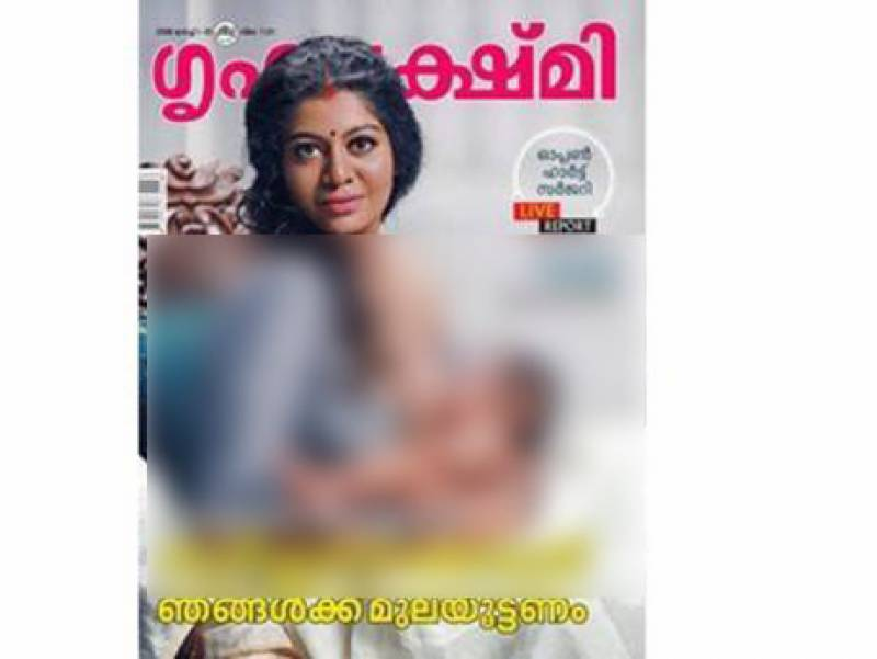 Gilu Joseph terms her photoshoot to encourage breastfeeding in public