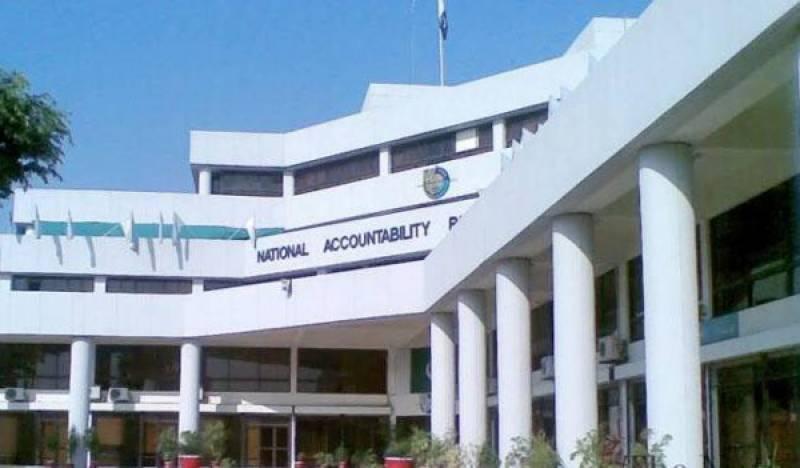 NAB arrests CDA ex-chief, finance member