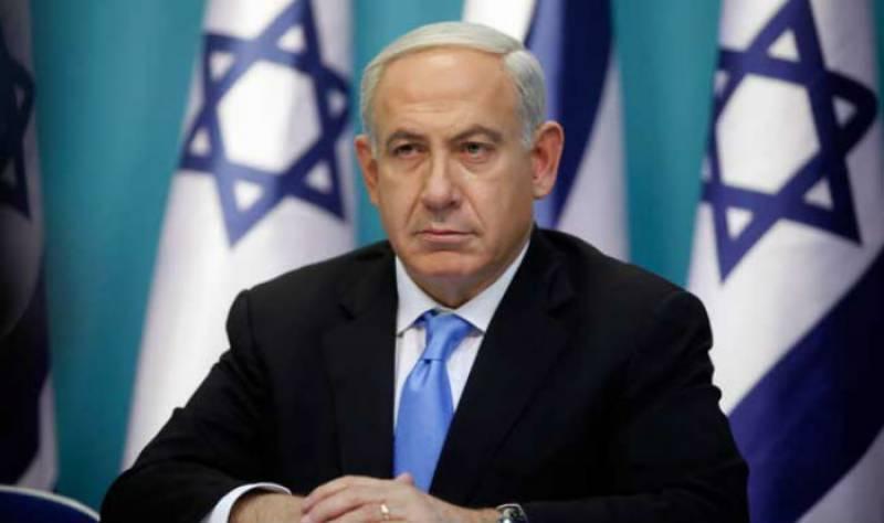 Saudi gives airspace rights to India-Israel flights: Netanyahu