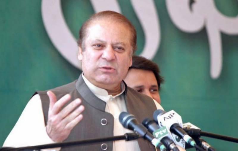 PML-N has never indulged in horse-trading: Nawaz Sharif
