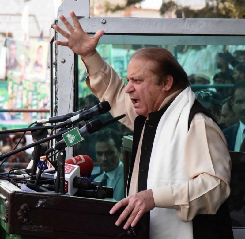Masses hold accountable those who impeded path to progress: Nawaz