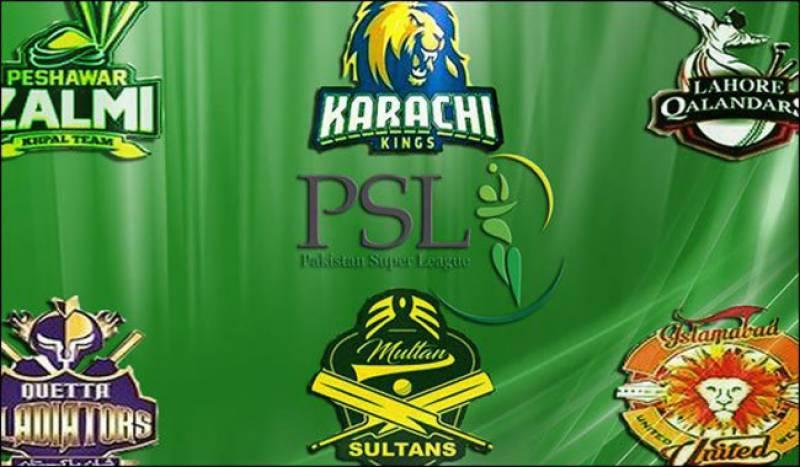 PSL 3: Multan Sultans to clash Lahore Qalandars today