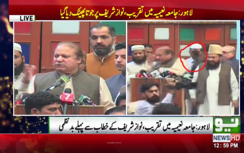 Watch: Former PM Nawaz Sharif becomes member of 'shoe club'