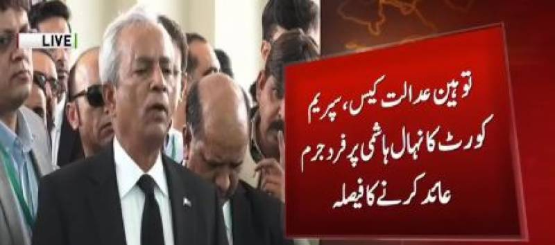 Contempt of court case: Nehal Hashmi to be indicted again on March 26