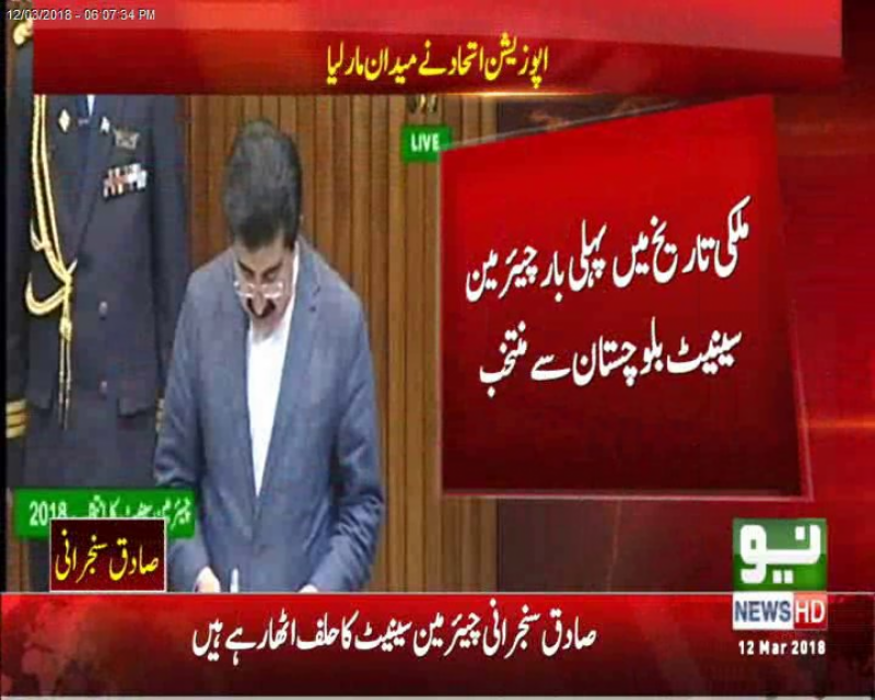 Sadiq Sanjrani sworn in as Senate chairman