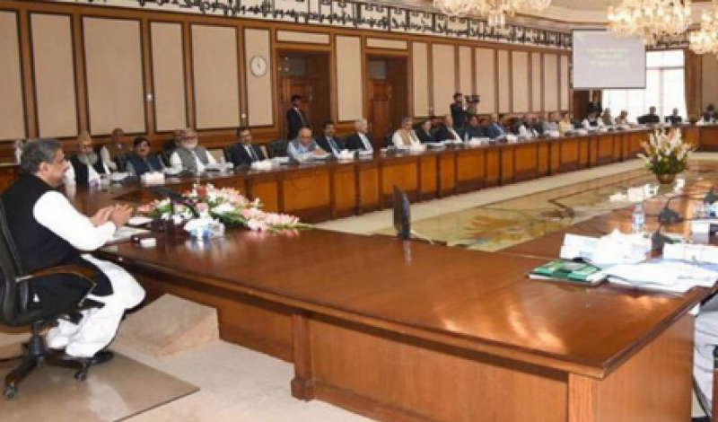PM Abbasi to chair federal cabinet meeting today