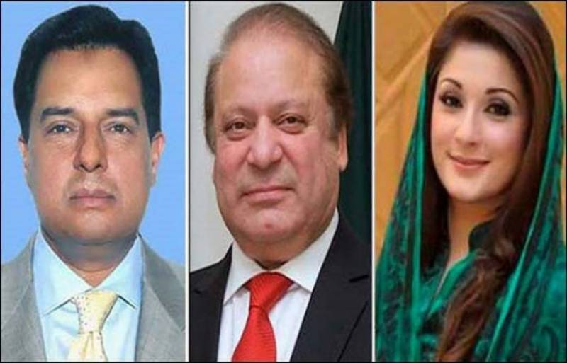 Avenfield properties reference: Panamagate JIT head Wajid Zia records statement