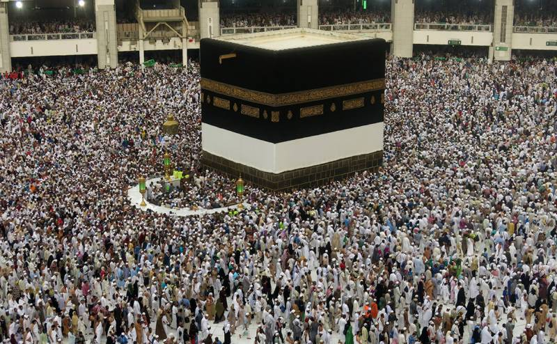 Hajj 2018: Court keeps govt, private quota at 60:40