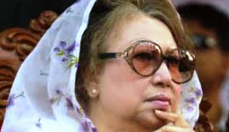 Bangladesh's top court cancels Khaleda Zia bail in graft case