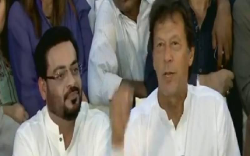 Dr Aamir Liaquat joins PTI