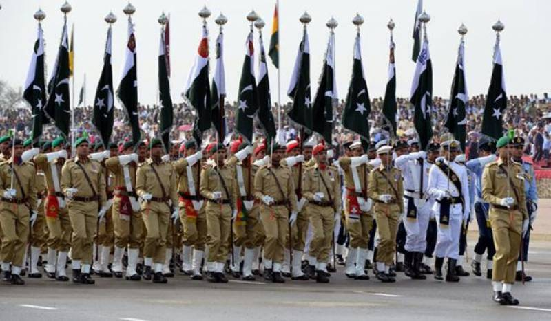 '78th Resolution Day' celebrations commence with military parade in Islamabad