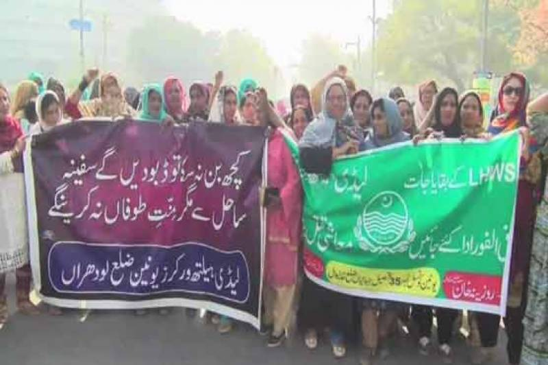 2nd day of LHWs protest: Mall Road blocked, civilians in trouble