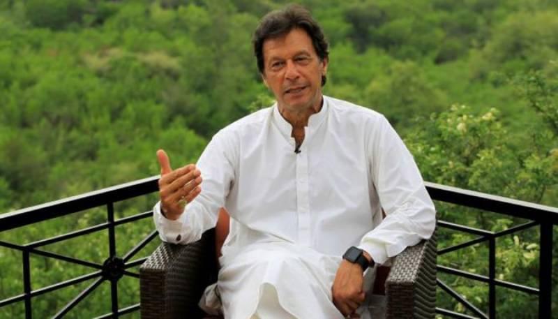 SSP torture case: ATC accepts Imran Khan's exemption plea