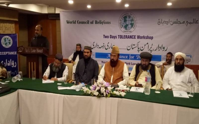 'Terrorism, sectarian rifts can be eliminated by following constitution'