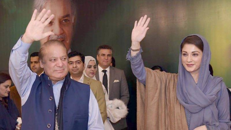 Avenfield case: ATC exempts Nawaz, Maryam from appearing today