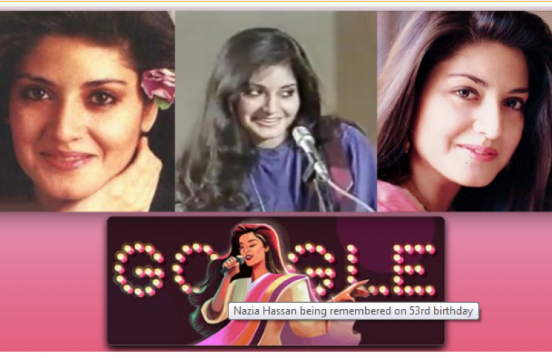 Google pays tribute to 'Queen of Pop' Nazia Hassan on 53rd birthday
