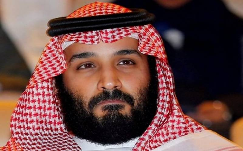 Saudi crown prince to make official visit to France next week