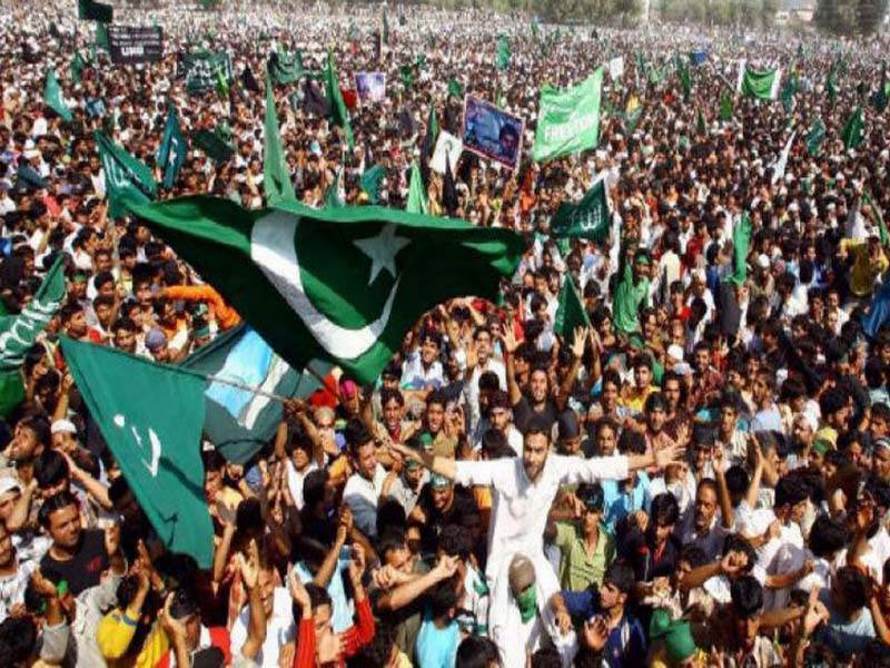 Kashmir Solidarity Day being observed across the country