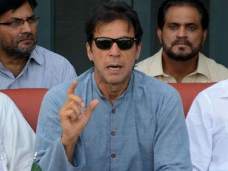 Tax amnesty a move by PM Abbasi to save criminals: Imran