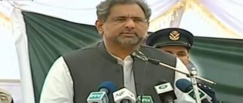 Abusive politics to end in July 2018: PM Abbasi