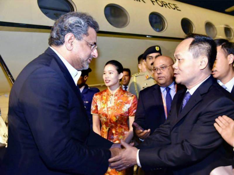 PM Abbasi reaches China to attend 'BFA Conference for Asia'