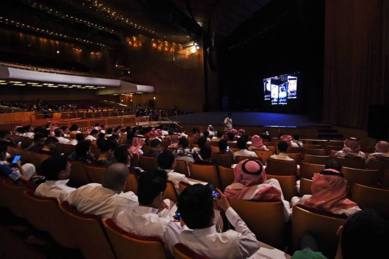 Saudi Arabia to make first official appearance at Cannes film festival