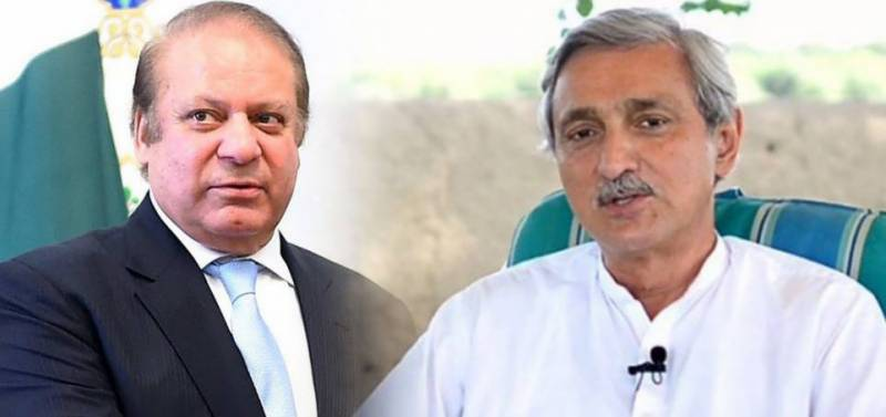 Disqualification for life or temporary: SC to announce Nawaz, Tareen's fate today
