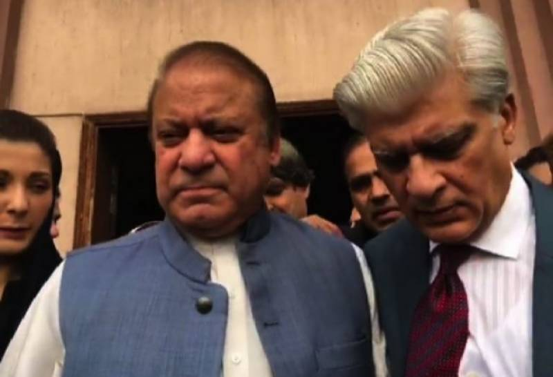 Wajid Zia will have to disclose identities of Panama JIT's staff: Nawaz